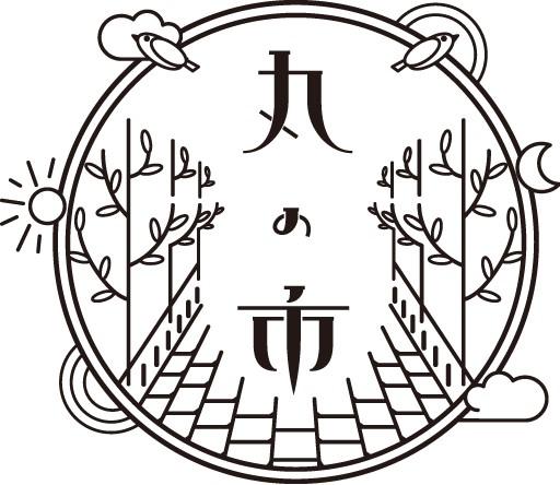 [令和 はじまる まるのうち -MARUNOUCHI GW FESTIVAL 2019-]